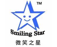 Smiling Star Eduhub